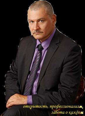 юридическая консультация в минске адвокаты